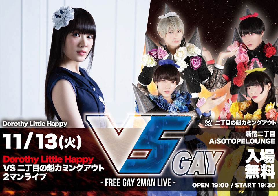 Dorothy Little Happy VS GAY - FREE GAY 2MAN LIVE -