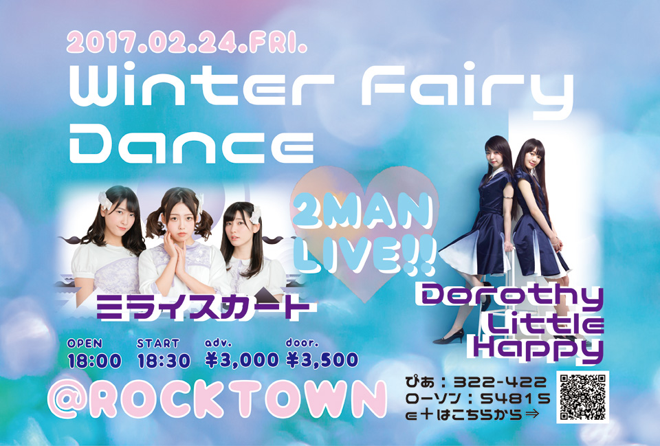 Winter Fairy Dance | Dorothy Little Happyのライブ情報