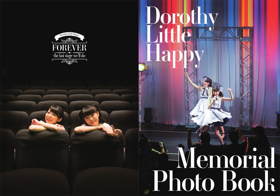 7月23日開催 〜the last stage we'll do〜「PHOTO BOOK」特別限定版