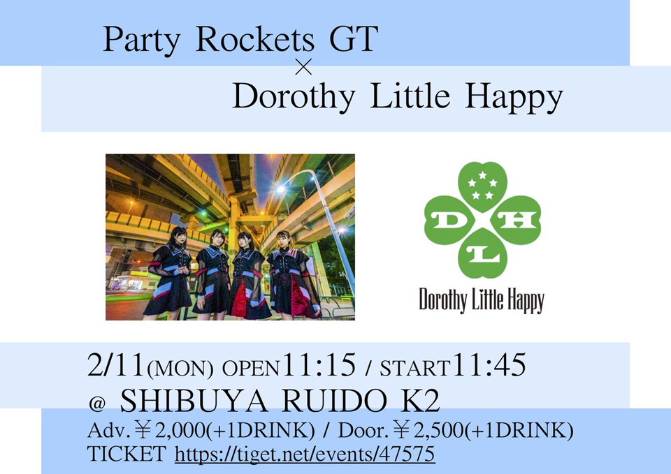 「Party Rockets GT × Dorothy Little Happy」