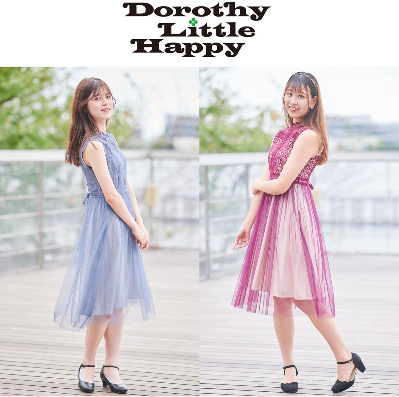 Dorothy Little Happy 栗村風香 加藤亜希菜