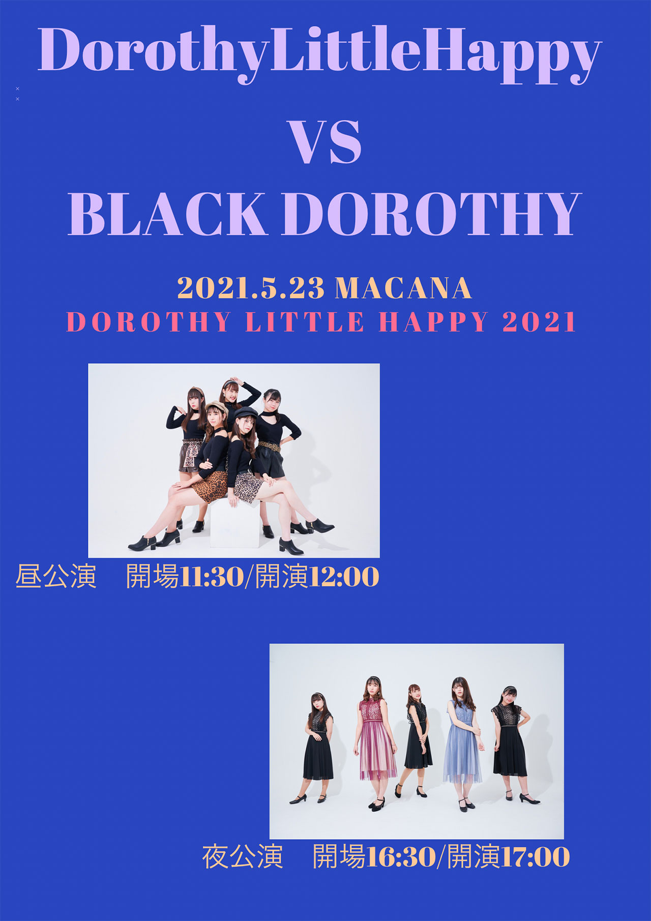 「Dorothy Little Happy ×BLACK DOROTHY 」LIVE